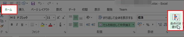 2015-05-09_03-43-57_n